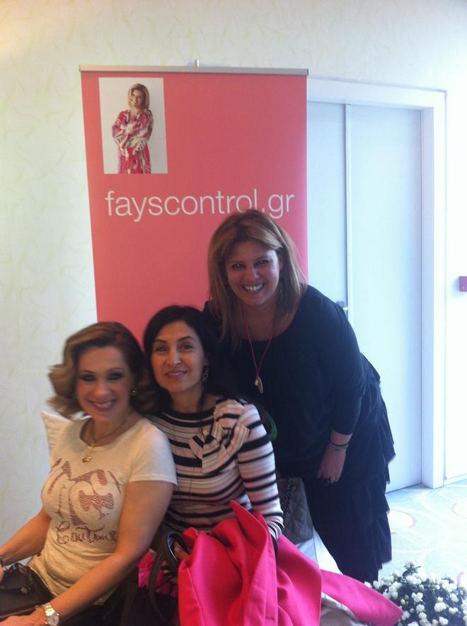 Με την Τζίνα Θανοπούλου και την Άννα Μαρία Μπαρού