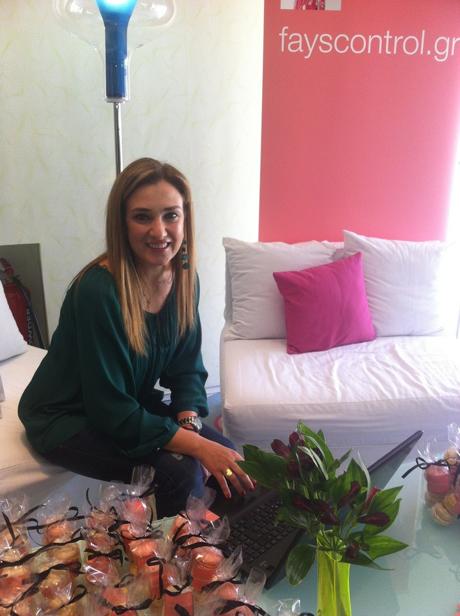 Eυχές από την Ρούλα Λινάτσα