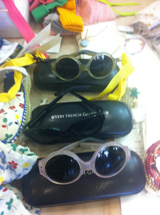 απίιανα γυαλιά για τα παιδιά μας!