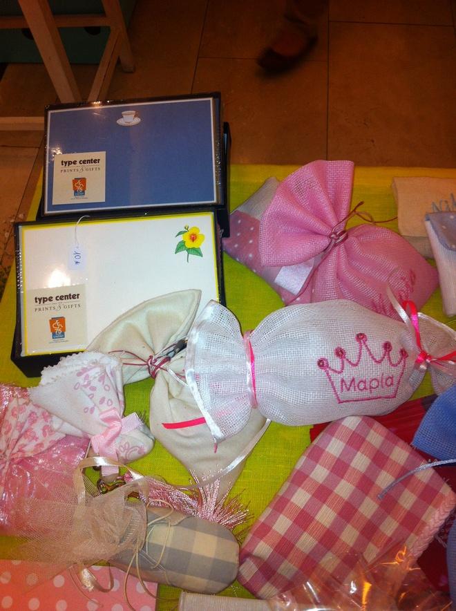 Μπομπονιέρες και δώρα από την Type Center στο stand της ΕΛΕΠΑΠ