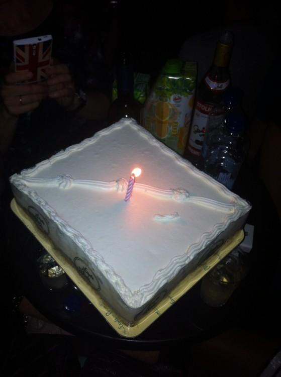 Η τούρτα!