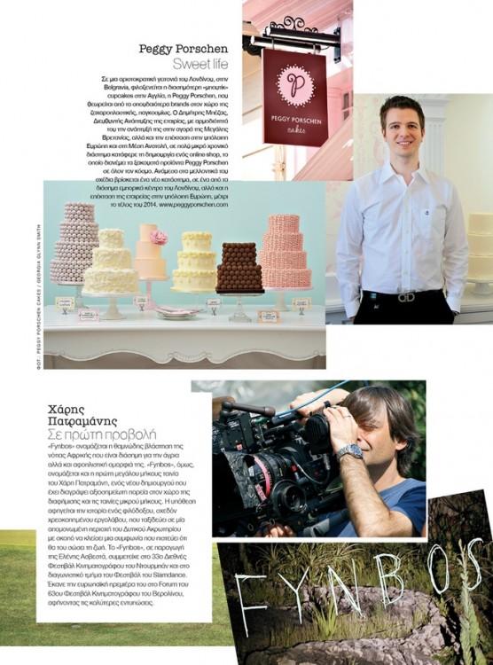 """Στην αριστοκρατική Belgravia, φιλοξενείται η διασημότερη """"μπουτίκ"""" cupcakes στην Αγγλία, η Peggy Porshen, ένα από τα διασημότερα brands στον χώρο της ζαχαροπλαστικής παγκοσμίως. Ένας Έλληνας, ο Δημήτρης Μπέζας ως Διευθυντής Ανάπτυξης της εταιρίας την εκτινάσσει σε ολόκληρη την βρετανία, και σε ολόκληρη την Ευρώπη και στη Μέση Ανατολή."""