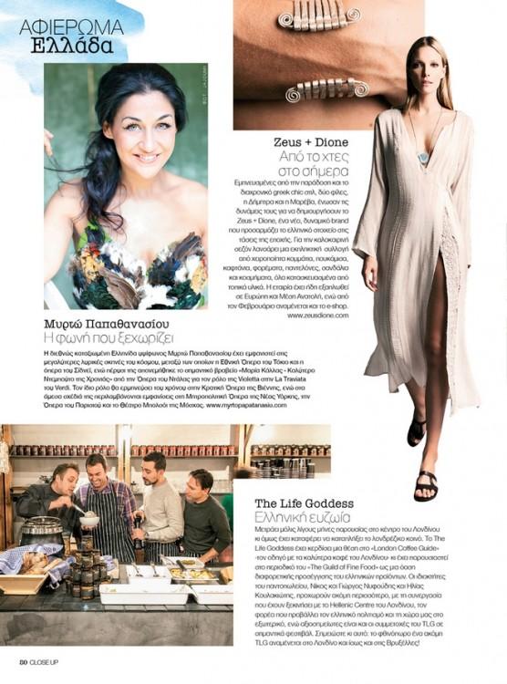 """Εμπνευσμένες από την παράδοση και το διαχρονικό greek chic η Δήμητρα Κολοτούρα και η Μαρέβα Γκαμπρόφσκι εμπέονται την Zeus+Dion. Η εταιρία έχει ήδη εξαπλωθεί σε Ευρώπη και Μέση Ανατολή...Το The Life Goddess έχει κερδίσει μία θέση στο """"London Coffee Guide""""κι έχει παρουσιαστεί στο """"The Guide of Fine Food"""" ως μία όασης διαφορετικής προσέγγισης των Ελληνικών προϊόντων. Η διεθνώς καταξιωμένη Ελληνίδα υψίφωνος  Μυρτώ Παπαθανασίου, έχει πρωταγωνιστήσει στις μεγαλύτερες λυρικές σκηνές του κόσμου..."""