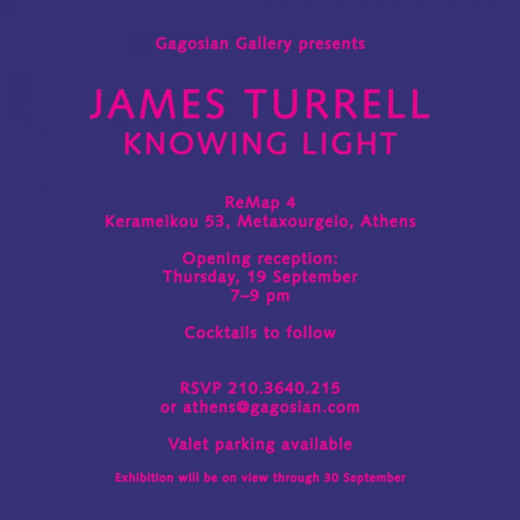 James Turrell Knowing Light dinner