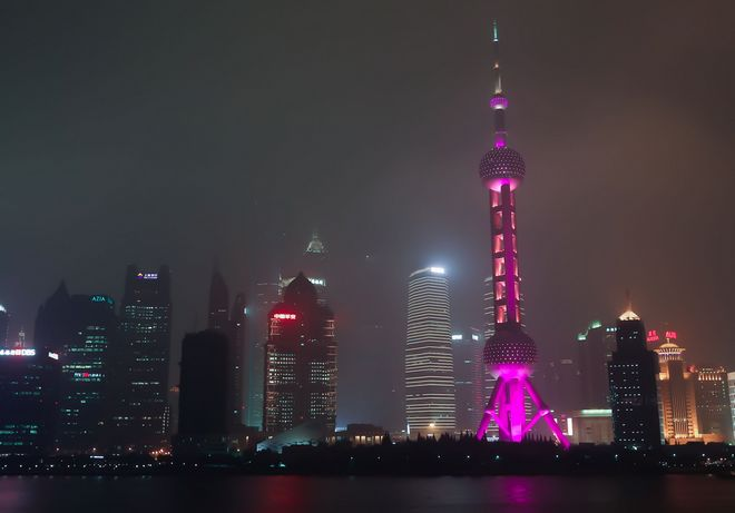 China, Oriental Pearl Tower...