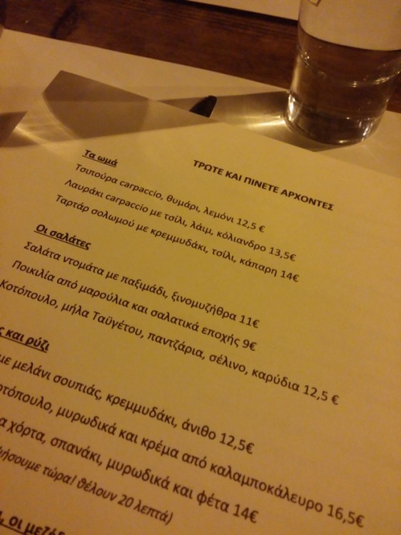 menu photo