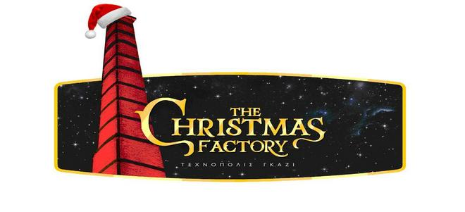 The Christmas Factoryok