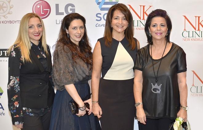 Tζώρτζια Σταυροπούλου, Νικολέτα Κοϊνη, Βάνα Λαβίδα, Ραλία Τερζοπούλου