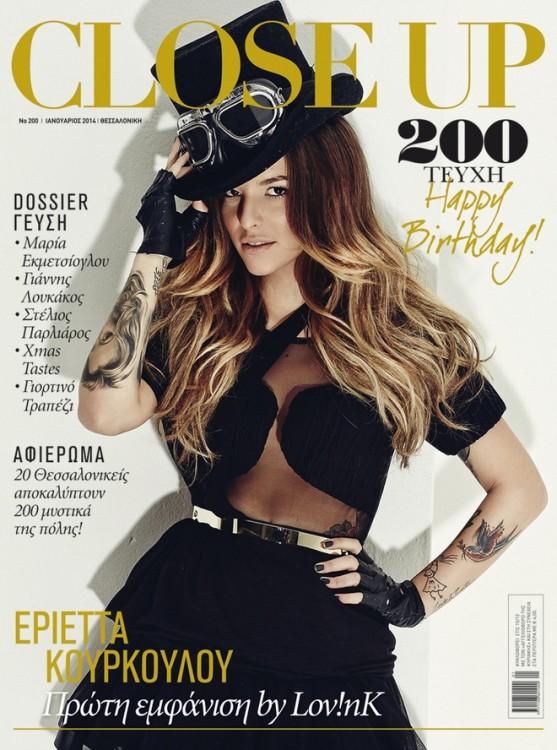 200 Τεύχη Close Up!!! Γιορτάζουμε, και η Εριέττα Κούρκουλου φιλοξενείται στο εξώφυλλο αλλά και στην πρώτη της Exclusive συνέντευξη...