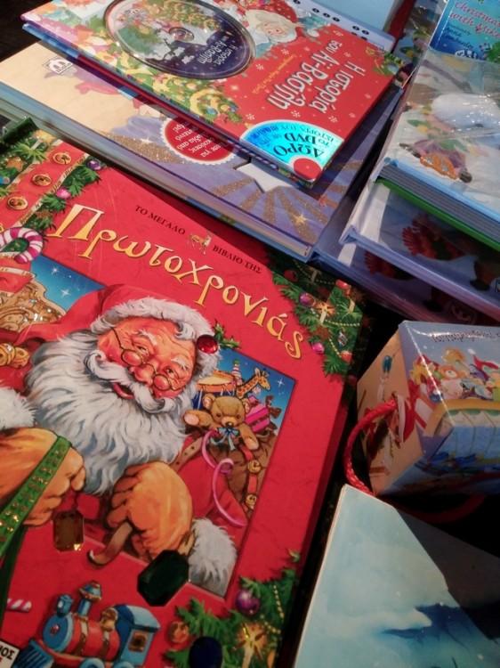 Παιδικά, και όχι μόνο, βιβλία από τις Εκδόσεις Ψυχογιός!