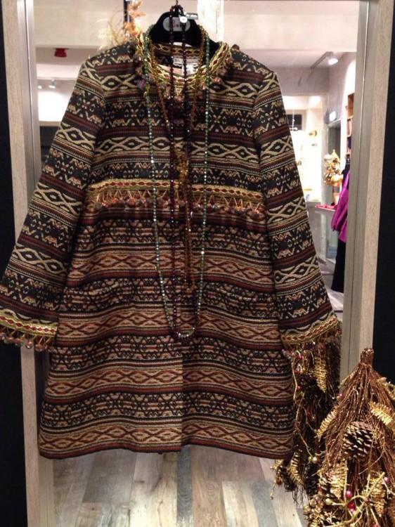 Το αγαπημένο μου! Με αυτό το coat πας παντού!!! Το οποίο συνδυάζεται άψογα με...