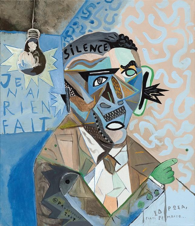 Giclee Print του Τάσου Παυλόπουλου, Silence...