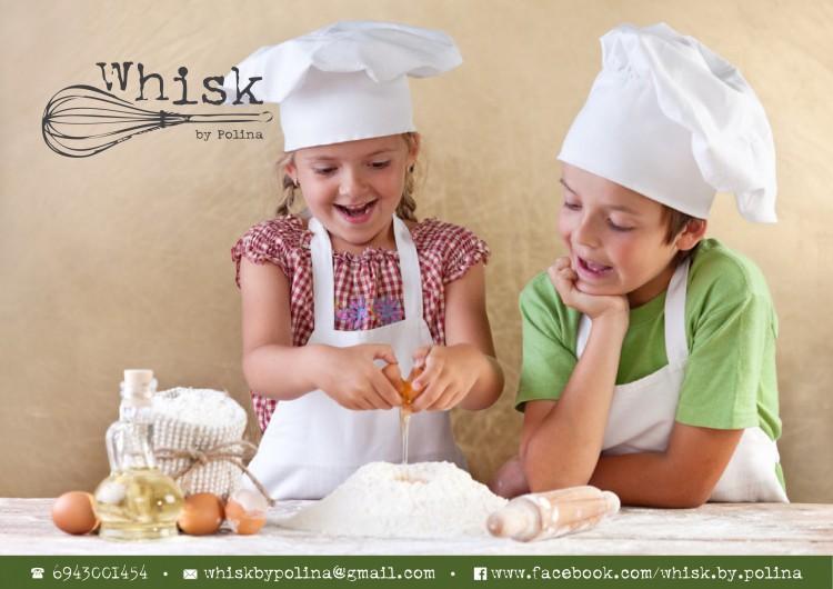 ...Και θα φτιάξουμε γλυκά με την Whisk!