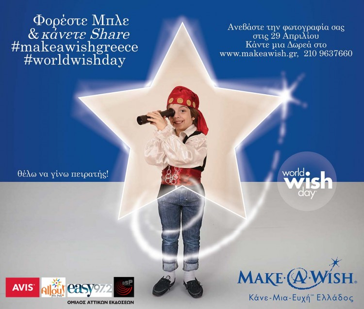 World Wish Day poster b