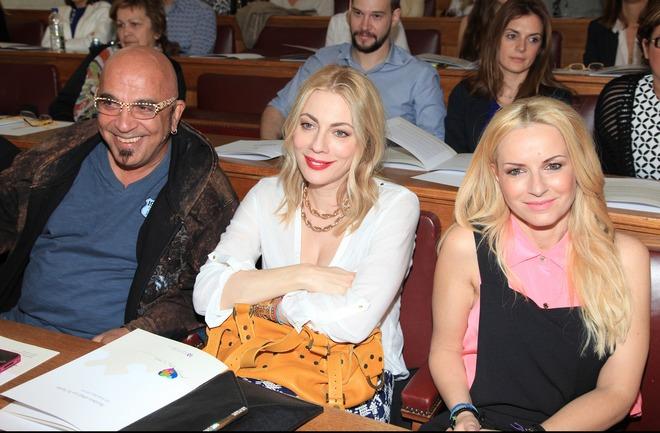 Γιάννης Ζουγανέλης, Σμαράγδα Καρύδη, Μαρία Μπεκατώρου