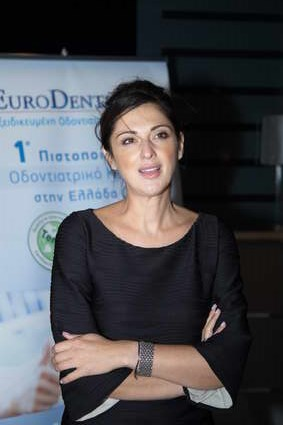 Ελένη Γκίζα