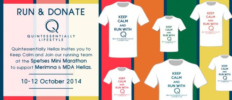 Run & Donate