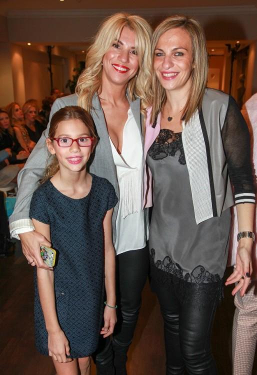 Η Αλεξία Παπανδρέου με την κόρη της Δανάη και την Χριστίνα Τσουρούκογλου