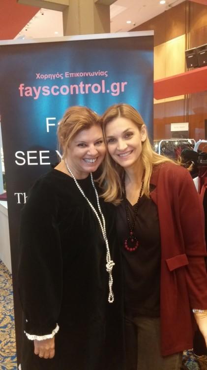 Με την αγαπημένη μου Ελίνα Μπακατσέλου, ψυχή του Bazaar!