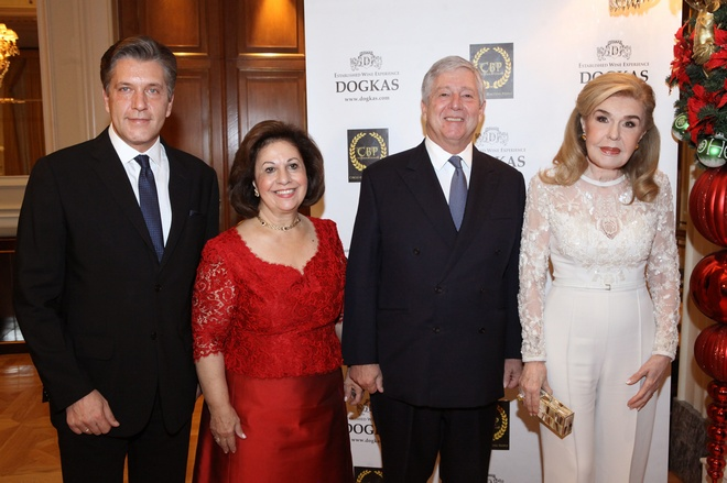 Δρ. Ζήσης Μπουκουβάλας, πρίγιπας Αλέξανδρος και πριγκίπισσα Αικατερίνη της Σερβίας, Μαριάννα Β. Βαρδινογιάννη