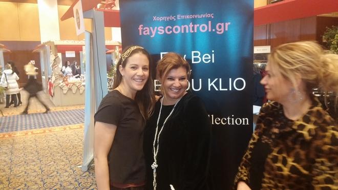 Με την Σταματία Δημητριάδη και την Γιώτα Μπουρνιώτη μπροστά από το Χριστουγεννιάτικο Σπίτι της Fay Bei for See You Klio-The Velvet Collection...