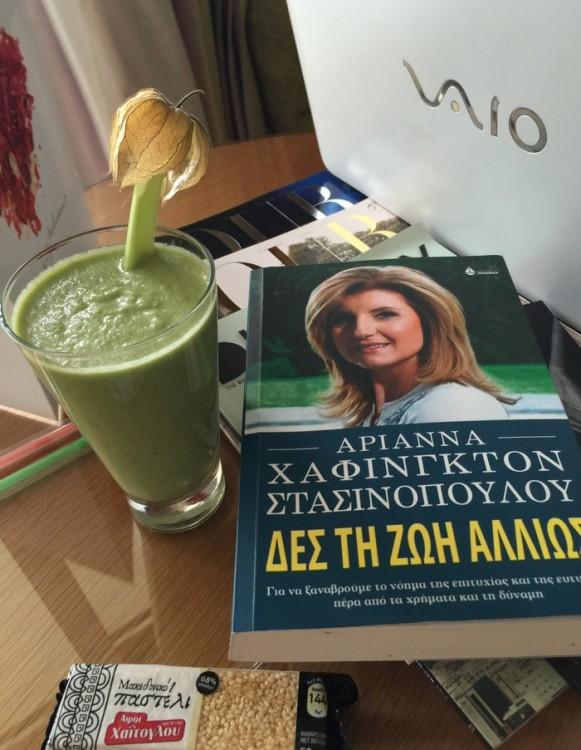 Smoothie από όλα τα πράσινα που μπορεί να σκεφτεί κανείς! Είναι το ίδιο snack που φτιάχνει η  Gwyneth Paltrow...