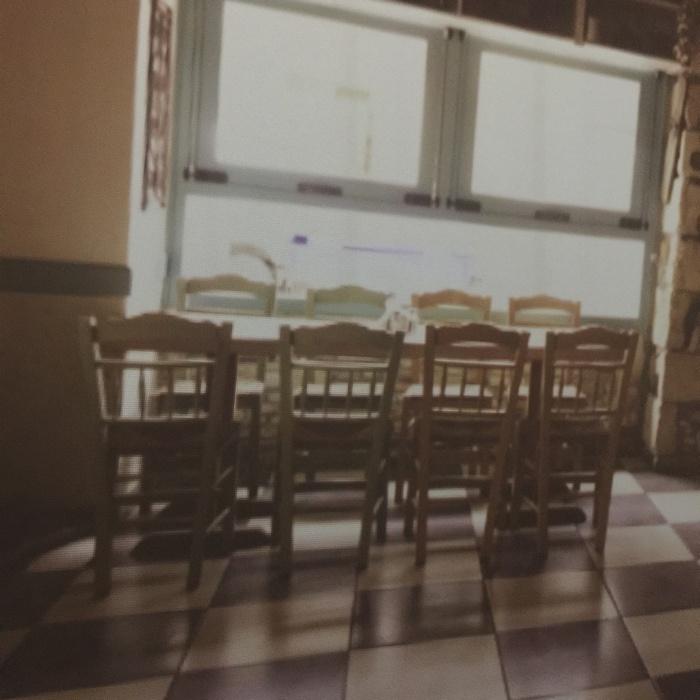 Καφενείο...