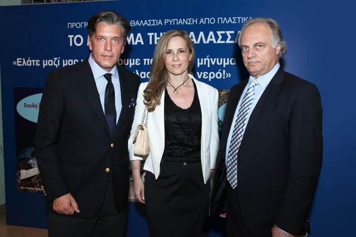 Δρ. Ζήσης Μπουκουβάλας, Μαριλένα & Κωνσταντίνος Κωνσταντινίδης