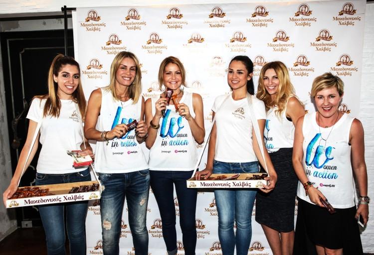 Μακεδονικός Χαλβάς_WomenInAction 1