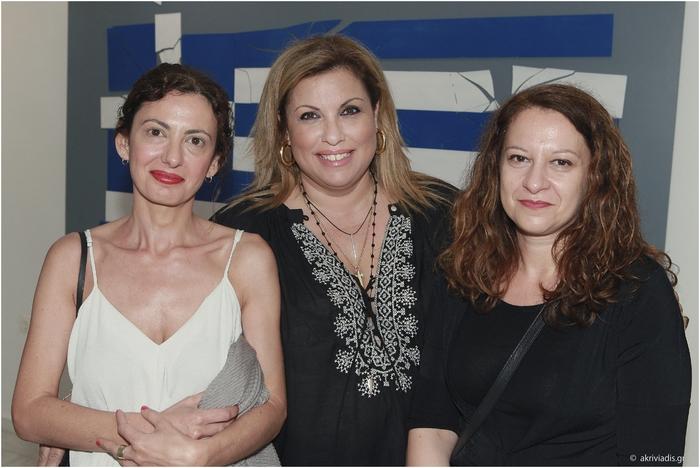 Όλγα Φίλιππα, Μαίρη Αυγερινοπούλου και Γιώτα Καλλιπολίτου