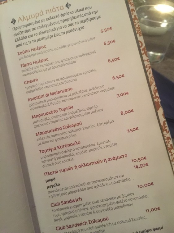To menu -επιμελημένο από τον chef του Grand Resort Lagonissi- ακολουθεί την εποχή, ενώ η ποικιλία του ικανοποιεί τόσο τον πεινασμένο Νικόλα όσο και τις επιλογές για την δίαιτα μου...