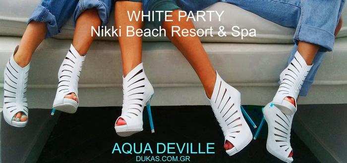 """O DUKAS, υπέγραψε την εμφάνιση των χορευτριών με τα """"Αqua Deville"""" CutOut Booties, αποκλειστικά σχεδιασμένα για το White Party του Nikki Beach. Συγκλονιστικά..."""