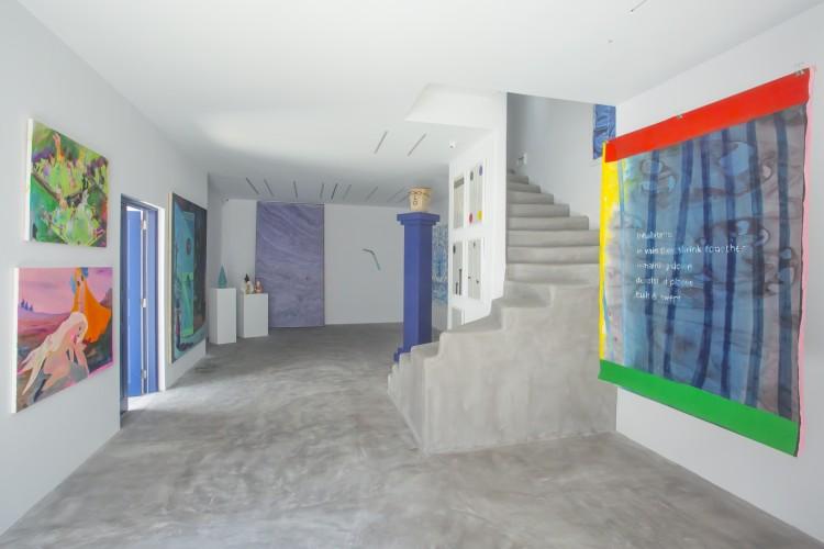 InstallationViewGroupShow