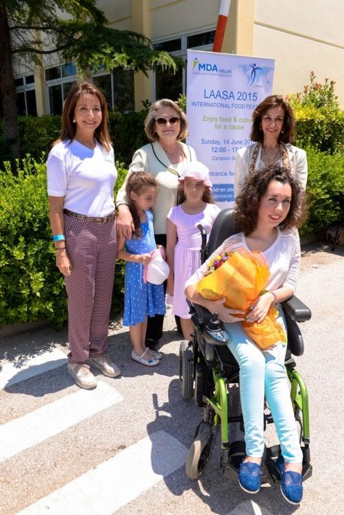 Βάνα Λαβίδα, Πρόεδρος ΔΣ MDA Ελλάς/ κ. Παυλοπούλου, σύζυγος του Προέδρου της Δημοκρατίας, Carmen Serrano de Haro, Πρόεδρος του LAASA,Αναστασία Πυργιώτη
