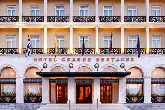 hd-hotel-grande-bretagne-athens-entrance