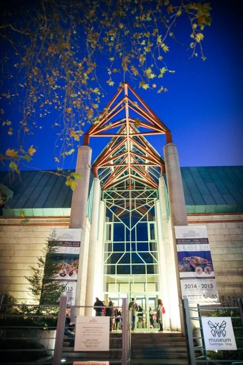 Το Μουσείο Φυσικής Ιστορίας Γουλανδρή το απόγευμα του Σαββάτου, από τον μαγικό φακό του Δημήτρη Πανουλή