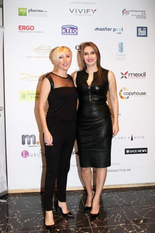 Ιωάννα Αποστολοπούλου και Έφη Κωνσταντοπούλου της VIVIFY