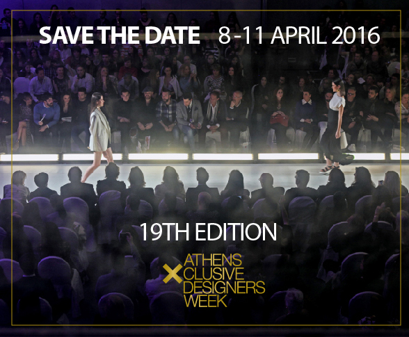 19th AXDW_SAVE THE DATE