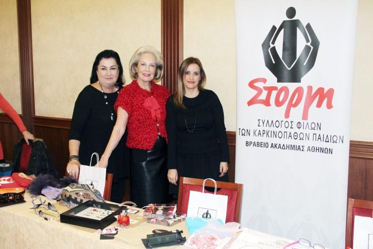 Η Μαρία Ιωαννιδου & η Αλεξία Πάνου της ΣΤΟΡΓΗΣ με την Ηρω Τζελέπογλου