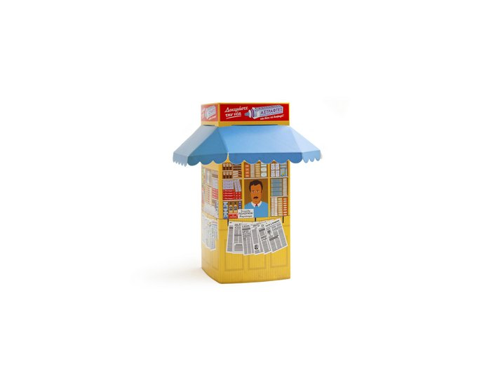 «Το ελληνικό περίπτερο», τρισδιάστατη χάρτινη κατασκευή. Concept : Χαρτοβασίλειον // Design : Bob Studio | € 7,50