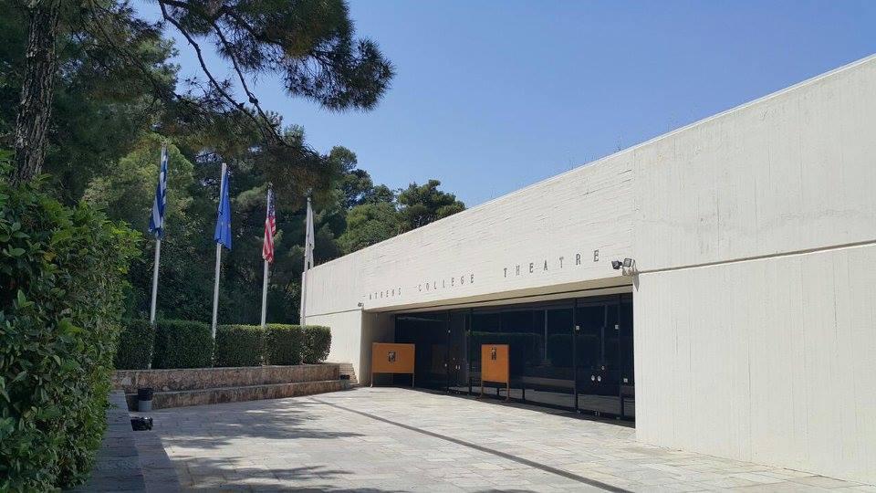 Σήμερα, στο Γυμνάσιο του Κολλεγίου Αθηνών