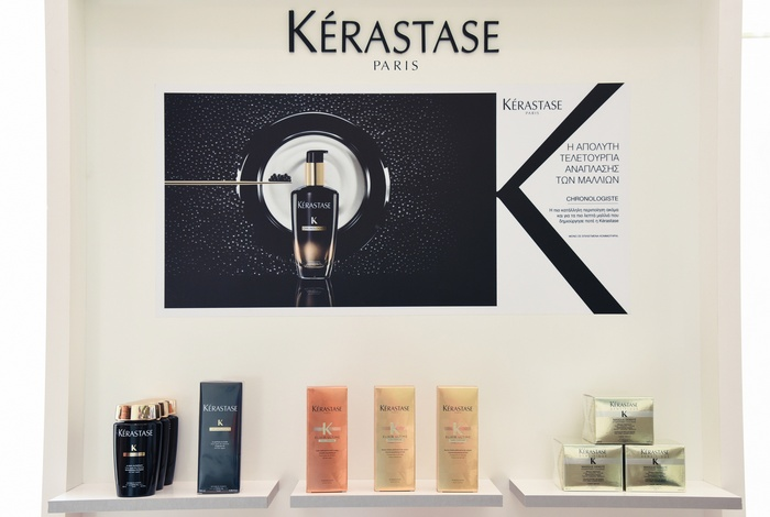 Από την Reception κιόλας του Hair Salon με υποδέχονται οι Συλλογές της Kerastase, του πιο αγαπημένου μου brand για τα μαλλιά...