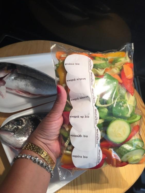 Και τα ολόφρεσκα λαχανικά που θα ψήσουμε για να συνοδέψουμε τα ψάρια...