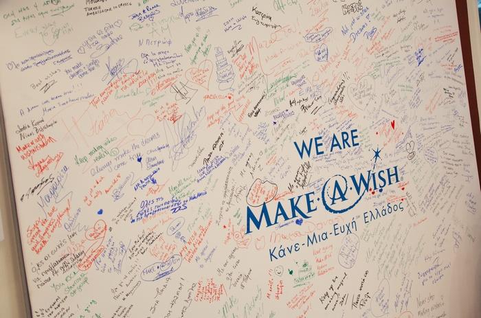 «Εμείς είμαστε το Make-A-Wish»