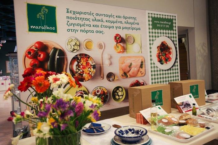 Το marathos.gr πρωταγωνίστησε στο Pop Up Project μας...