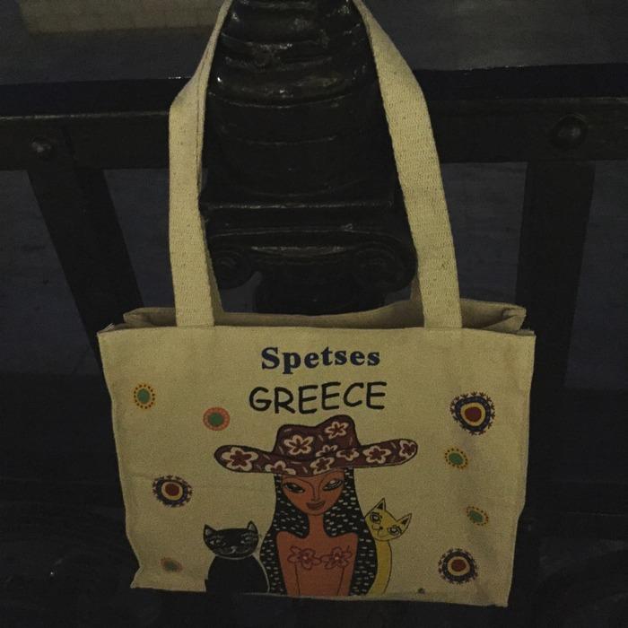 """H """"It"""" τσάντα του καλοκαιριού. Κοστίζει μόλις 5 ευρώ..."""