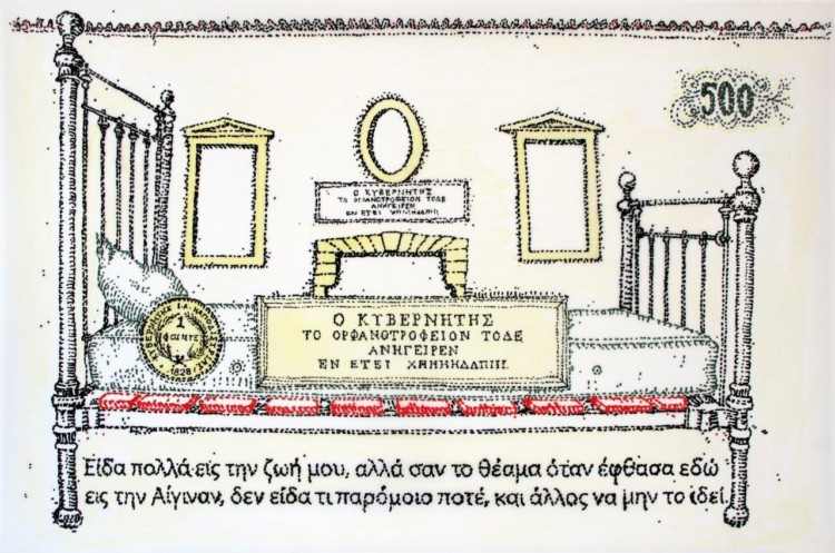 Αλέξανδρος Μαγκανιώτης
