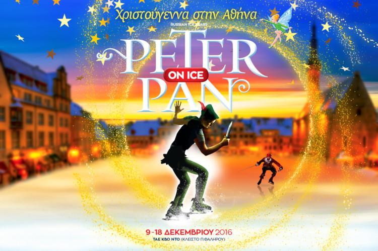 PeterPan-OnIce-1890x1258-christmas
