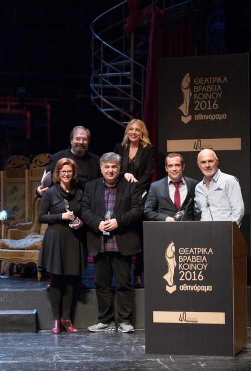 Το Βραβεία Σκηνοθεσίας απένειμε ο Στάθης Λιβαθινός στους Ελένη Σκότη (3ο Βραβείο για τον «Άγριο Σπόρο»), Λεβάν Τσουλάτζε (2ο Βραβείο για το «Έγκλημα και Τιμωρία» - το οποίο παρέλαβε ο Ιεροκλής Μιχαηλίδης) και Κωνσταντίνο Μαρκουλάκη (1ο Βραβείο για τον «Θεό της Σφαγής»). Μαζί τους ο Σταμάτης Φασουλής και η Σμαράγδα Καρύδη