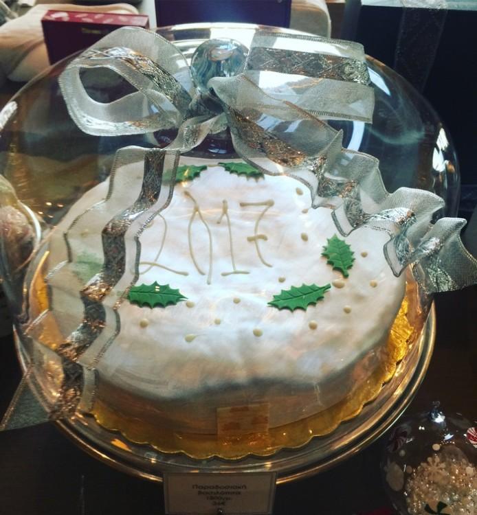 ...Μέχρι που το μάτι μου πέφτει στην θρυλική Βασιλόπιτα του pastry chefArnaud Larher...